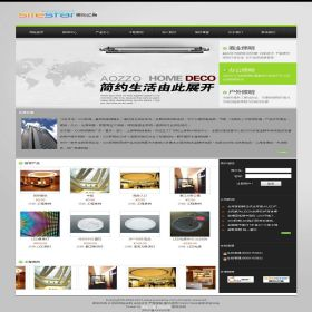 企业网站-照明A15