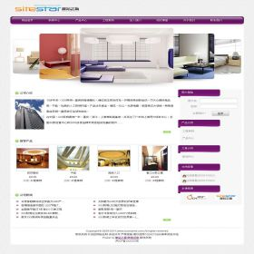 企业网站-照明A16
