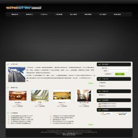 企业网站-照明A17