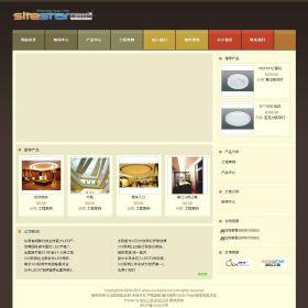 企业网站-照明A18