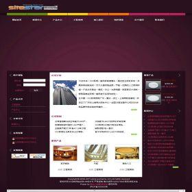 企业网站-照明A21