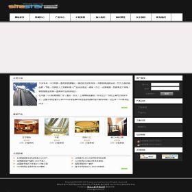 企业网站-照明A22