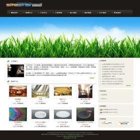 企业网站-照明A28