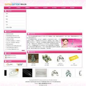企业网站-珠宝A12